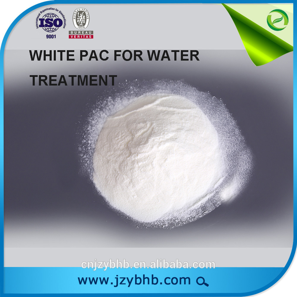 chemical 30% pac industrial product flocculant polyaluminium chloride pac 30% high purity drinking water treatment pac