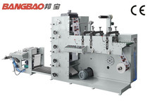 BBR-320 high speed automatic label flexo printing machine for logistic labels