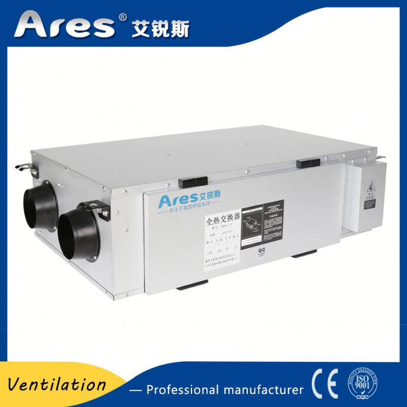 Professional factory OEM optional PM2.5 purifying wall mounted heat recovery ventilator