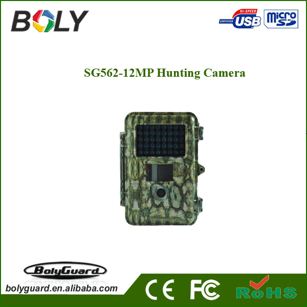 2016 hot sale waterproof 720P HD SG562-12m HD wireless game camera