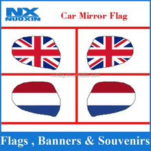 Uk Car mirror flag cover