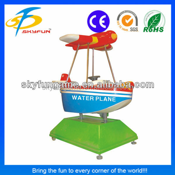 kiddy rides/coin operated game machine water plane kiddy rides