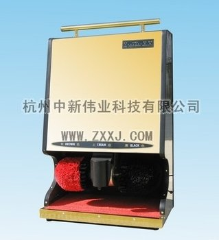 Shoe Polisher ZX-G1s