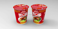 Popular quality vegetarian cup noodles