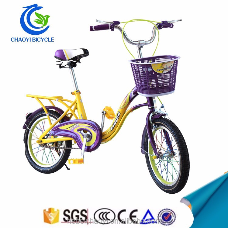 SupplyBest quality distributors CE standard Kids Bicycle