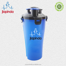 600ml Plastic Shaker Bottle Sport, BPA Free Container Shaker Cup With Storage