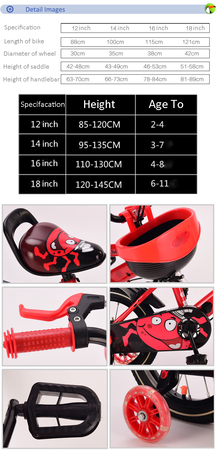 China factory cheap price CE school student 12-18 inch wheels mini baby bike for boy 3 years old babies with training wheel