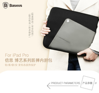 Baseus Boyie Series PU Leather Back Case For iPad Pro 9.7'',Laptop Bag For iPad Pro 9.7'' PB-106