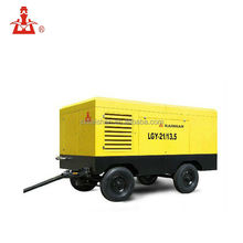 lg electric ac power removable screw air compressor