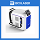 High Quality 50W 100W 200W 500W 1000W rust remover laser cleaning machine price