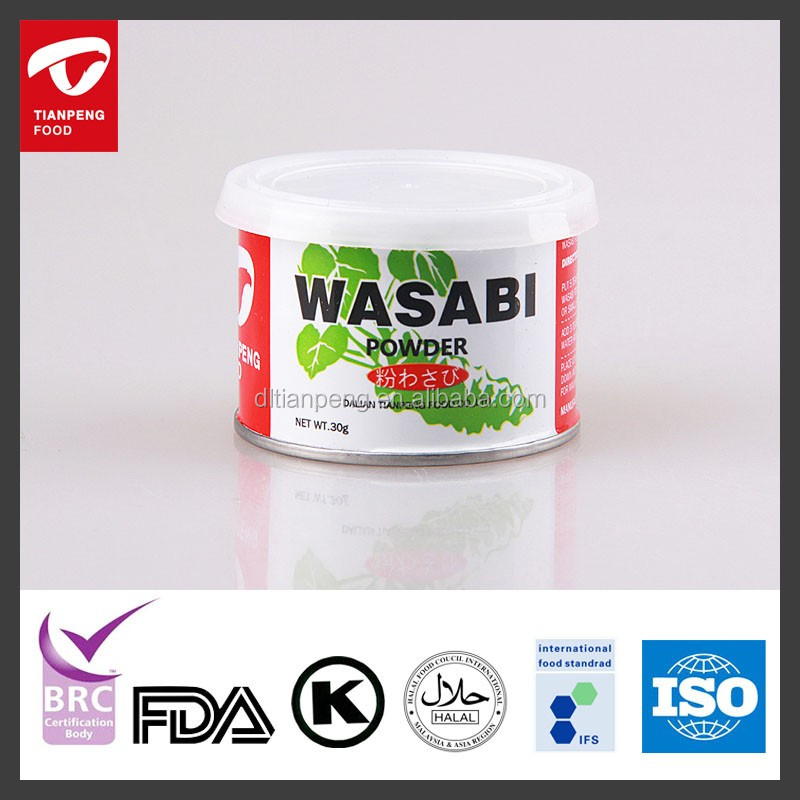 Hot sale 70g raw wasabi powder