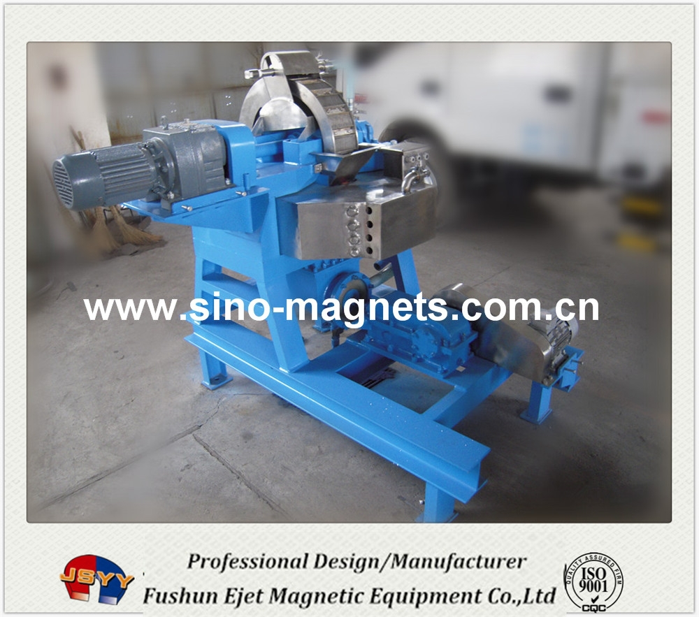 high gradient wet magnetic separator for iron ore