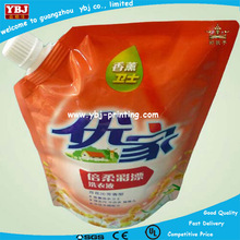 Safety baby food spoutpouches,qingdao plastic food packaging , spouted standing up pouch for jelly /beverage