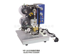2015 high quality good pice hot foil ribbon printing machine