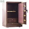 Alloy Steel Thicken Security Protection Safe