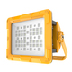 ATEX OEM 70W 100W 120W 150W 180W 200W waterproof IP66 flammable area ExdIIC square portable flood lamp LED explosion proof light