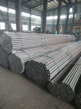 Carbon steel pipe price list seamless steel pipe 20# C1045 Q345B