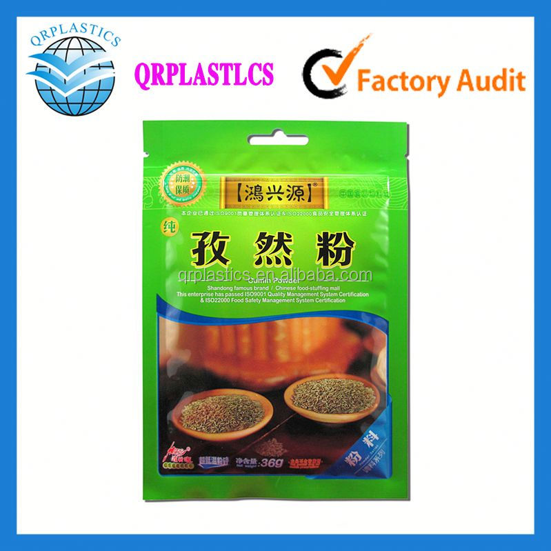 incense spice bags wholesale