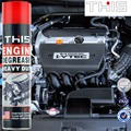 Specialist Foaming Spray Cleaner Engine Degreaser