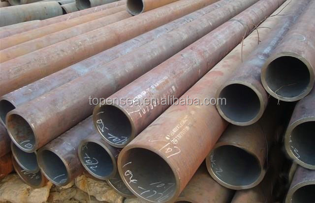 Home > Products > Minerals & Metallurgy > Steel > Steel Pipes (1589590) Multi-Language Sites french GermanItalianRussianSpanishP