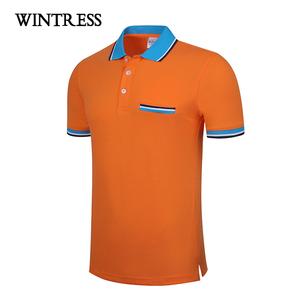6da89a4e Cotton Tshirt 250g, Cotton Tshirt 250g Suppliers and Manufacturers at  Alibaba.com