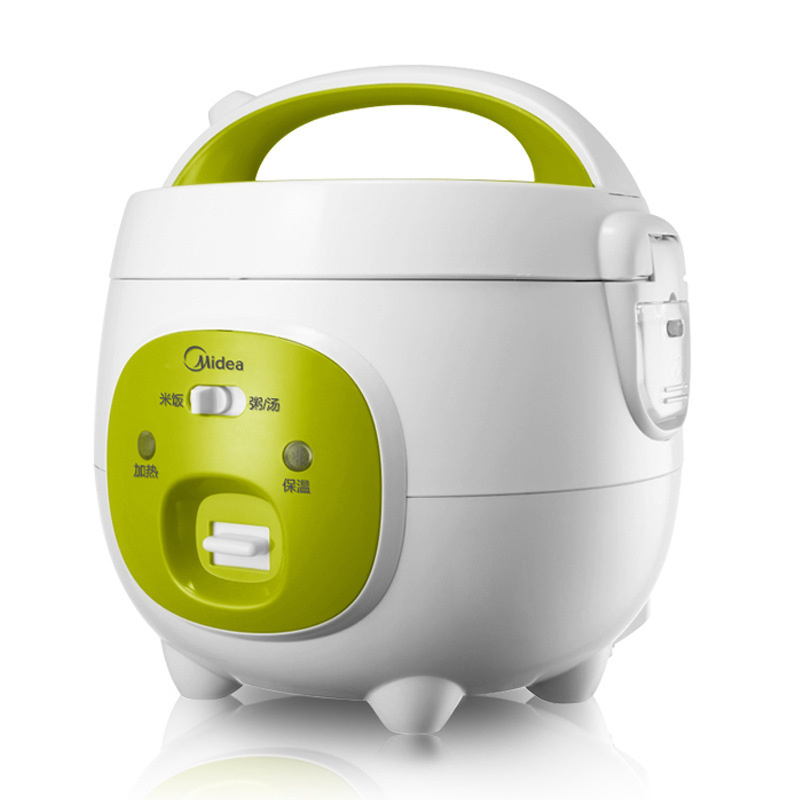 Midea / beauty WYN161 mini rice cookers small 1.6 l 1-2 l soup porridge pot genuine special students