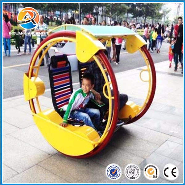 Plaza coin operated kiddie game coin operated swing car ride for sale