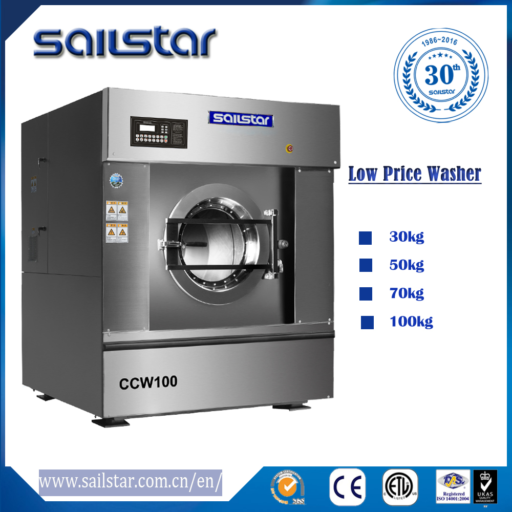 New laundry washing machine with lowest prices used in shop / hotel / school