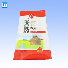 Food grade custom platsic dried mushroom packaging bag