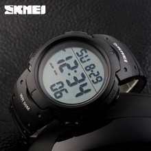 SKMEI Luxury Sport Modern Men Fashion Wrist Watch