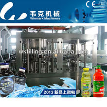 Automatic Fruit Juice Canning Machine