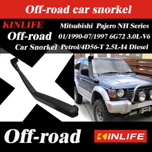 Air Ram Accessories For Mitsubishi Pajero MV31