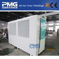PMG customized industrial cooling water chiller / freezer best price