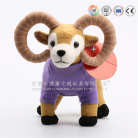 baby plush sheep toy stuffed live sheep for sale