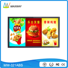 higher brightness optional 32 inch wall mount LCD ad poster