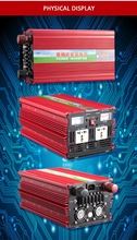 motor inverter User-friendly 2000W Modified Sine Wave Power Inverters for Home dc to ac 12v 220v Solar Voltage Converters