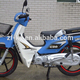 HOT NEW DOCKER C90 for Morocco C100 cub motorcycle