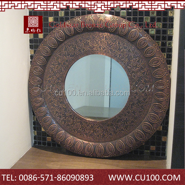 Metal FramesDecorative Copper Selfie Mirror