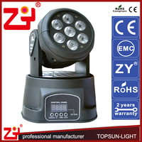 Guangzhou Topsun seven star light 120w led moving head light 7pc