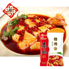Hot selling cooking sauce in China factory