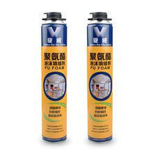 large expansion PU polyurethane pu foam sealant structural foam