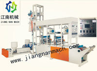 high speed Polyethylene cutting & sealing machine for plastic bags film blowing machinery