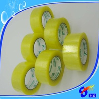 bopp film sealing tape made in China