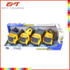 /product-detail/construction-truck-series-friction-truck-toy-excavator-toy-super-city-truck-60158482022.html