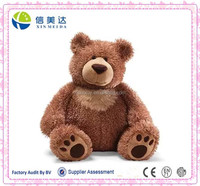 Slumbers Teddy Bear Stuffed Animal