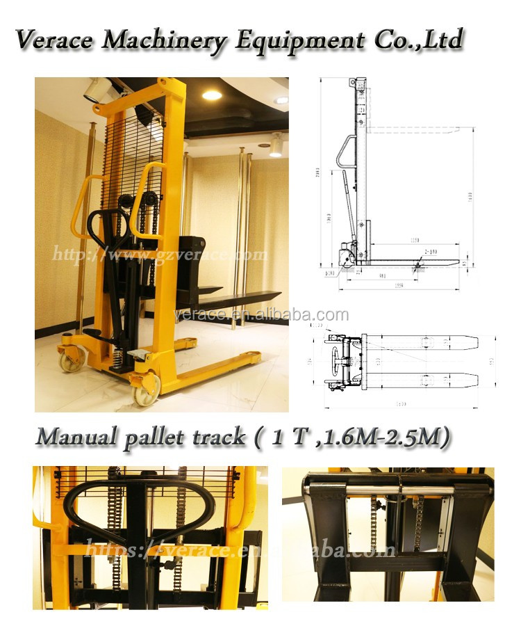 VR-HS 1T-2T Capacity, 1.6M-4.5M Lifting Height Hand Manual Lifter