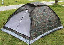 Outdoor Supplies Wholesale Sunfield Camouflage Camping Tent UDTEK01552