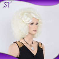 wholesale price female afro wave white short hair wig