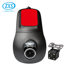 Dual Roof Mount Reverse Full Hd 1080P Hidden Night Vision Wifi Car Camera With Sim Card