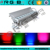 IP65 Waterproof 9leds 3W Outdoor led Wall Washer stage light led stair wall light led backlight stage lighting